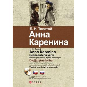 Anna Karenina | Lev Tolstoj