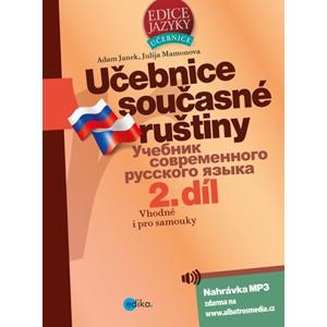 Učebnice současné ruštiny, 2. díl | Adam Janek, Julie Bezděková